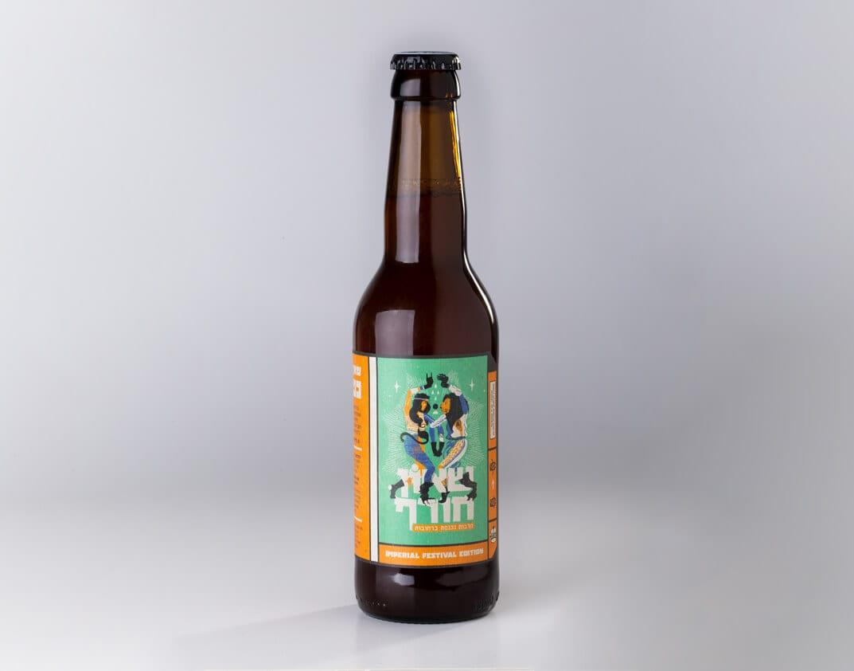 מיתוג בקבוק בירה פסטיבל שאון חורף