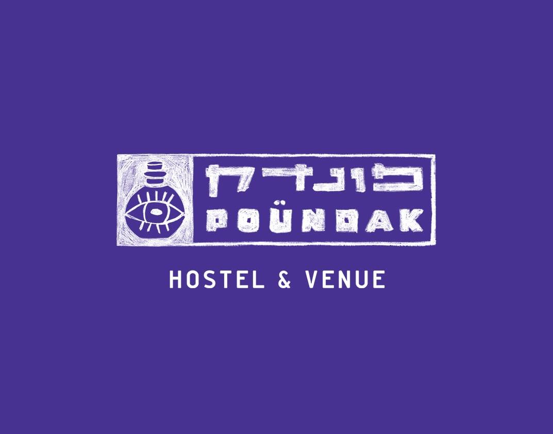 עיצוב לוגו, בניית אתרים, פונדק
