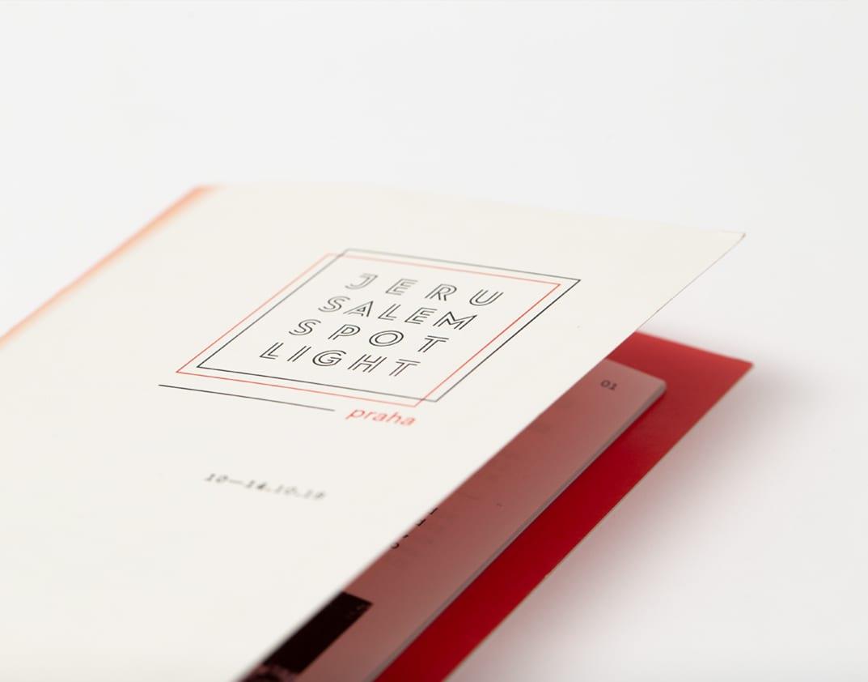 Spotlight עיצוב פרוייקט