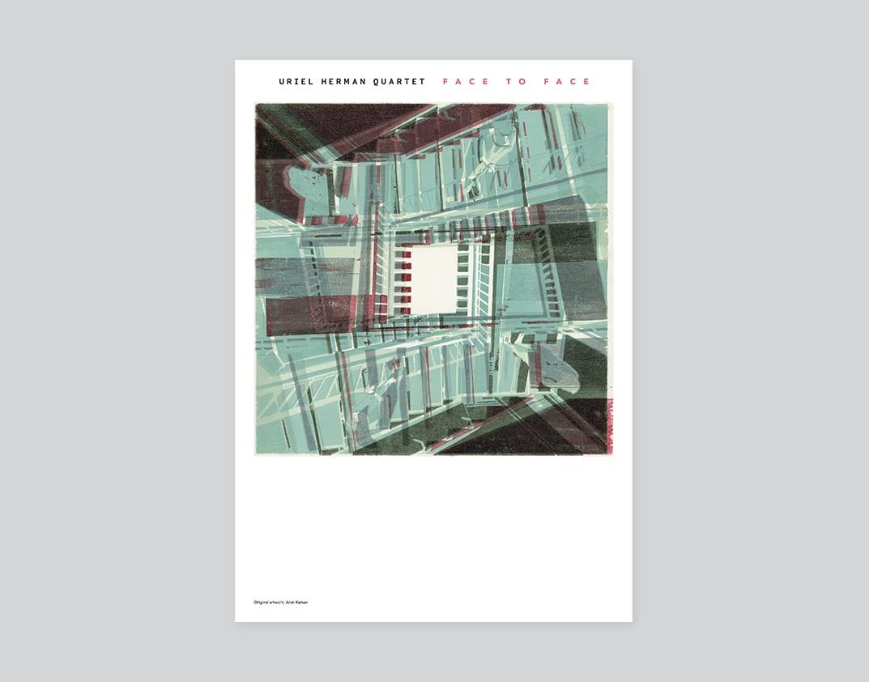 בניית אתרים, עיצוב, אוריאל הרמן